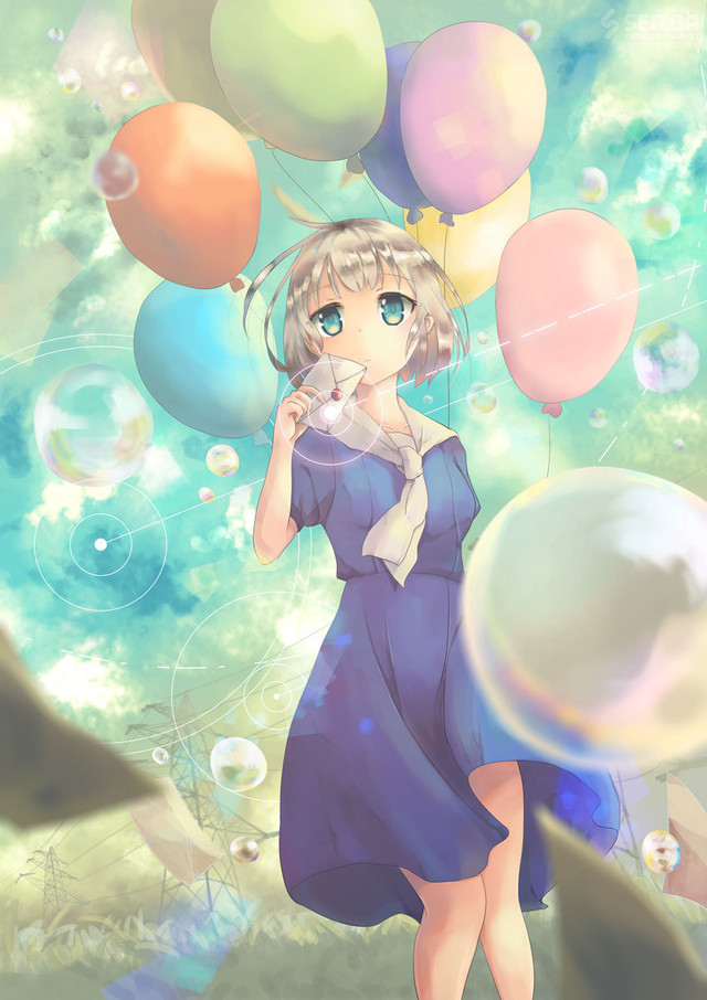 Balloon, Afternoon